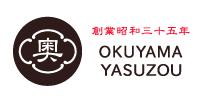 奥山安蔵商店株式会社